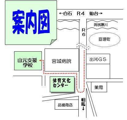 本校周辺の地図